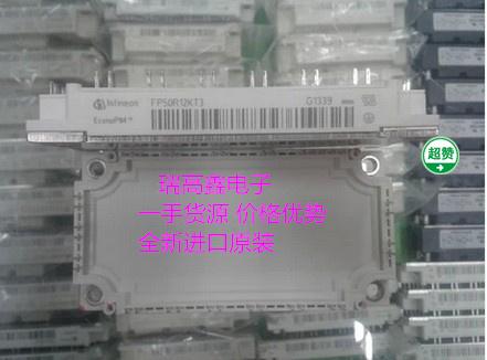 New FP50R12KE3 BSM50GP120 FP75R12KT3 FP75R12KE3FP FP50R12KT3  !!!<br><br>Aliexpress