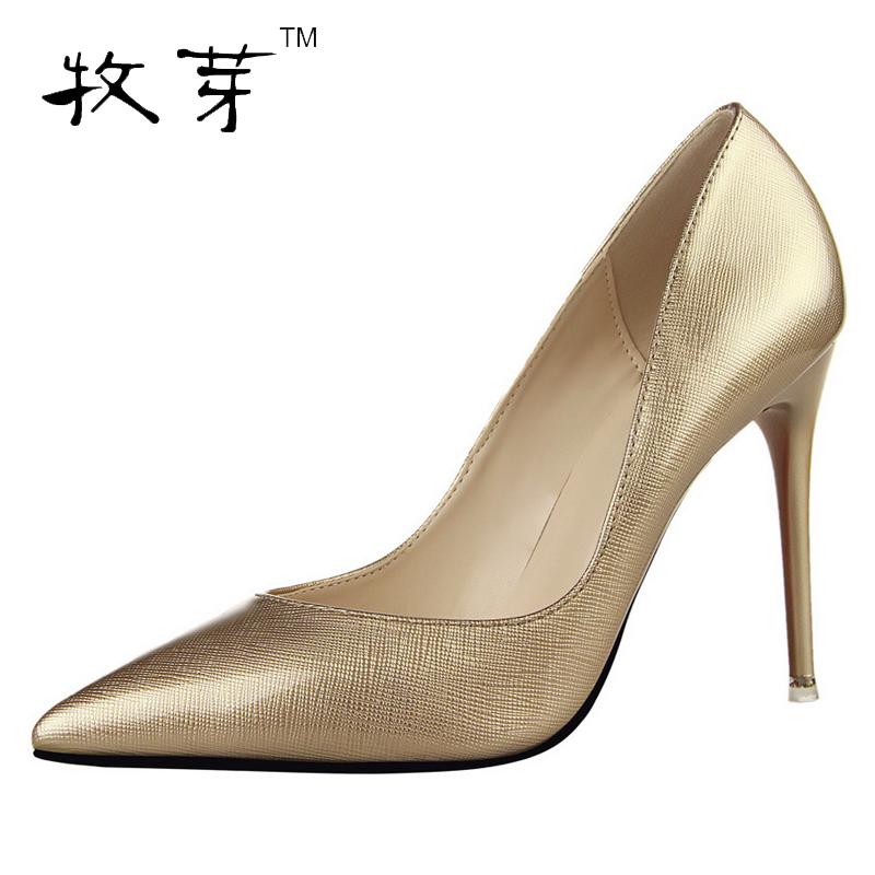 Four season women pumps high heels 2016 fashion pointed toe women shoes thin heels pumps Red bottom sole high heels nude pumps<br><br>Aliexpress