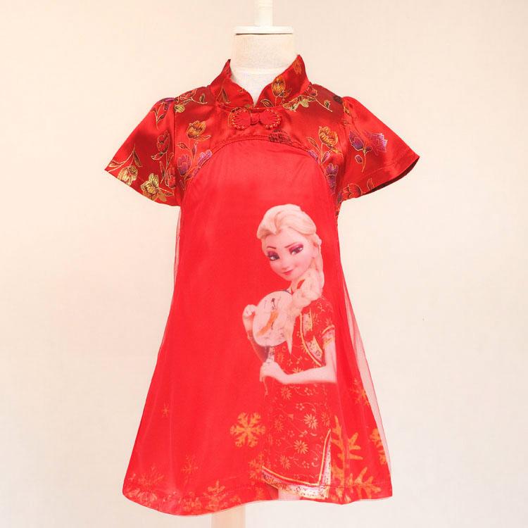 chinoise robe dété princesse filles robes de mariée rouge ...