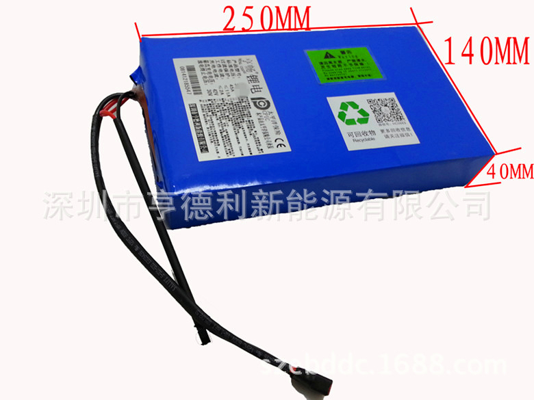 36V 10A battery  for Electric scooter with charger<br><br>Aliexpress