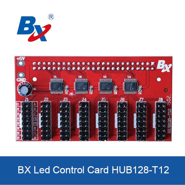 HUB128-T12 screen display adapter