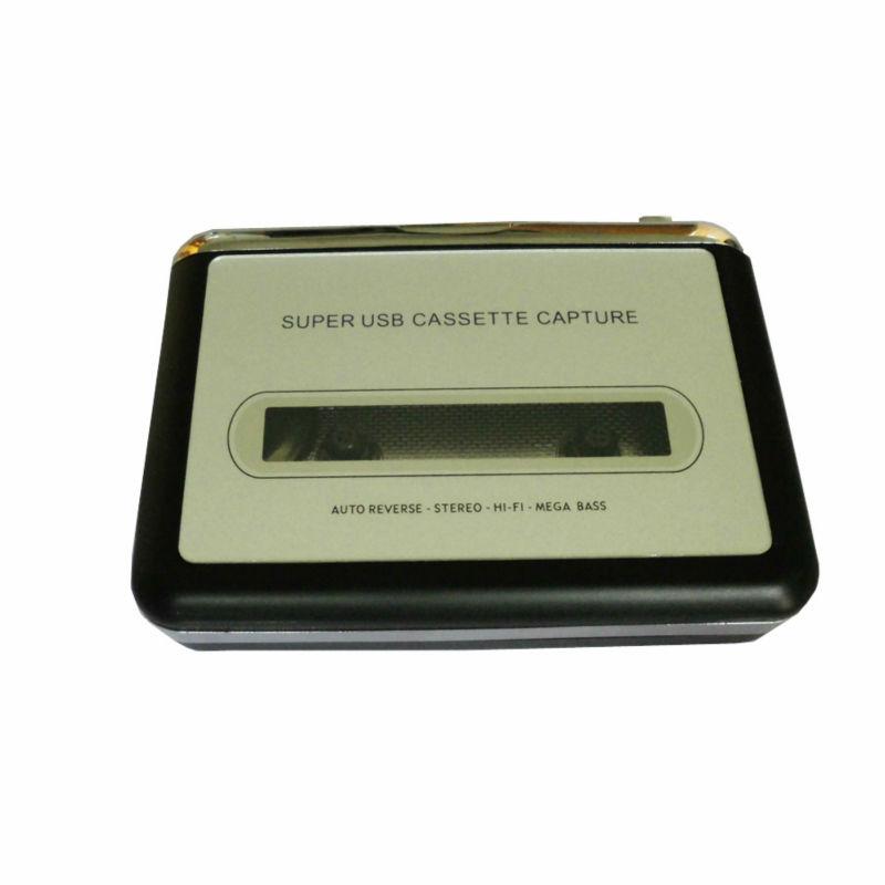 cassette tape to mp3 converter (4)