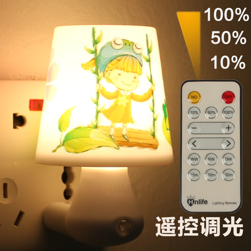 Electric Remote dimming led Night light Energy Saving Light Bedroom baby lamps Wall light(China (Mainland))