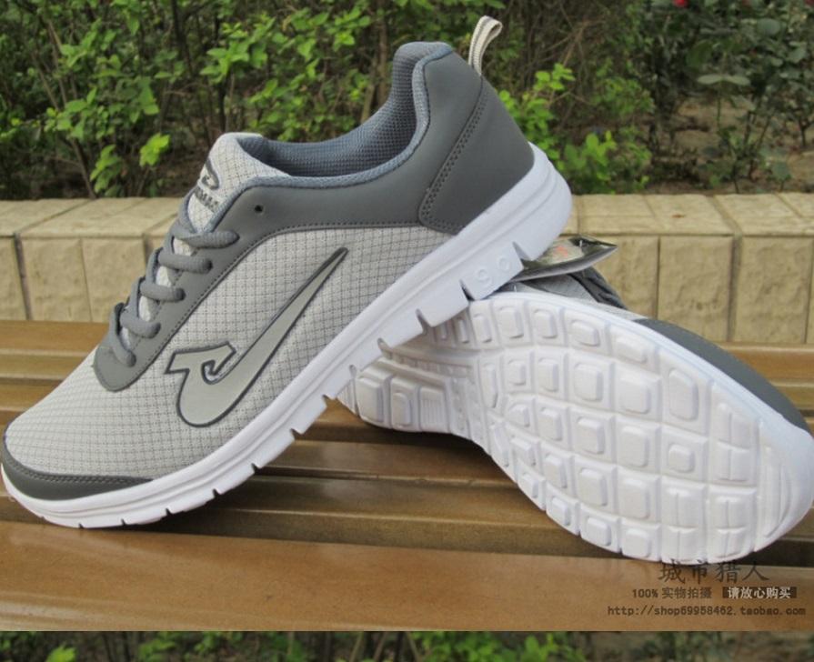 2013 New cheap Free run 2 running shoes,fashion men's sporting athletci walking shoes(China (Mainland))