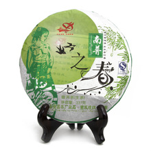 Chinese tea New Arrival High Quality Chinese Authentic puer tea Spring Style Fresh Fragrance Compressed Puer