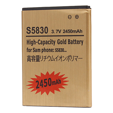 2450mAh Cell Phone Battery for Samsung S5830(China (Mainland))
