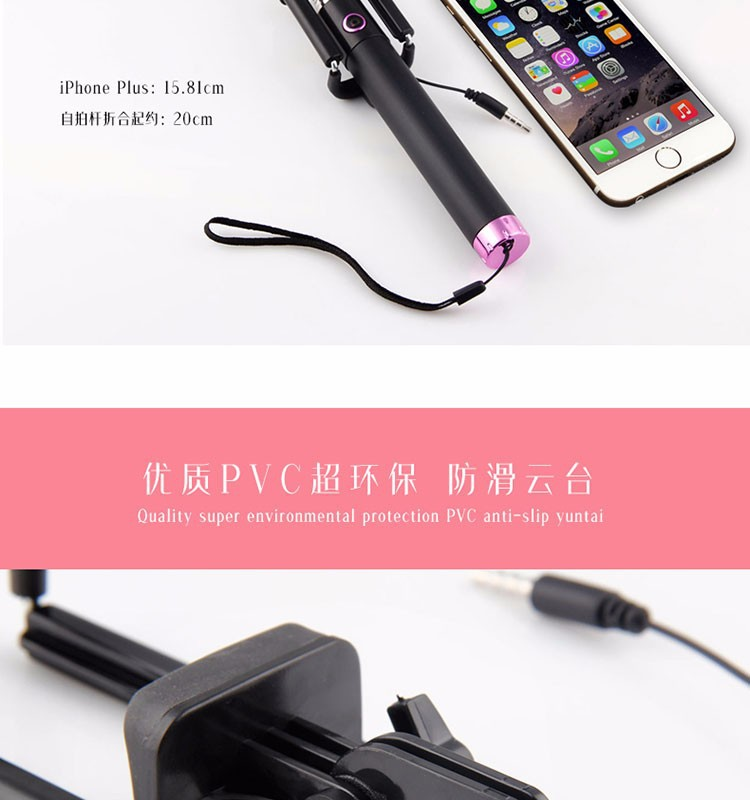 2017 universal extendable handheld mobile phone monopod camera tripod phone h. Black Bedroom Furniture Sets. Home Design Ideas
