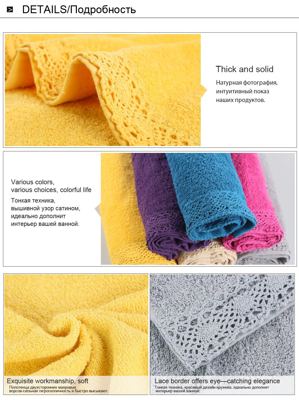 3pcs/lot Towel Set Lace Border Embroidery 100% Cotton Handkerchief+Face Cloth+Bath Towels Wholesale Terry For Adults