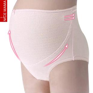 Maternity panties cotton 100% adjustable cotton maternity underwear belly pants maternity clothing autumn plus size maternity