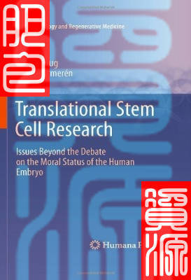 Translational Stem Cell Research: Issues Beyond the Deba(China (Mainland))