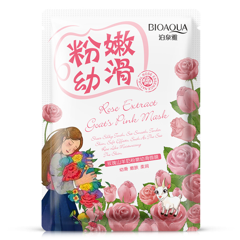 (50pcs/pack) Wholesale BIOAQUA Moisturizing Whitening Oil-control Acne Treatment Natural Rose Extract Goat's Milk Face Mask 30g(China (Mainland))