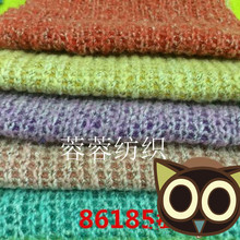 2015 Free shipping 100*160cm wool jacquard yarn-dyed double knitted fabric autumn winter woolen sweater sewing stitch(China (Mainland))