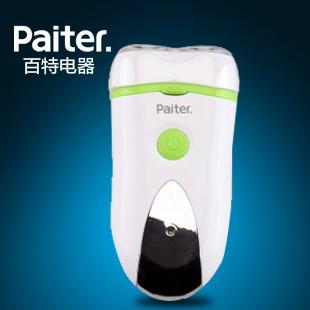 Paiter betteb memory series vitality double slider rotating razor ps6708