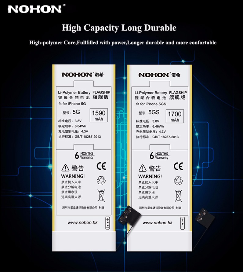 NOHON Battery For Apple iPhone 5 1 Details (2)