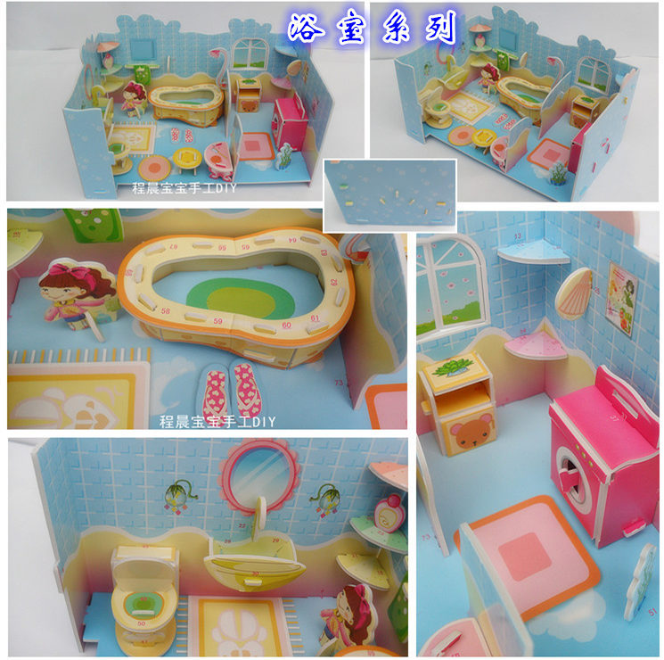 2014 New Hot sale Kids Educational Toys House Castle DIY 3D Jigsaw Puzzle For Children Adults (5 Models can choose) for gift(China (Mainland))