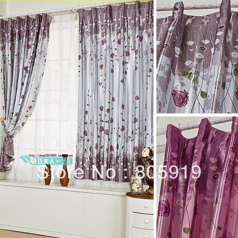 buy free shipping 2 meters short curtains