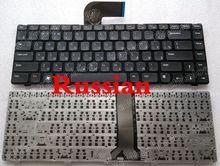 Russia Keyboard  FOR DELL Inspiron M411R N4040 M421R 5420 7420 14R 5520 7520 13Z N311z 14Z N411Z 14VR RU Laptop Keyboard