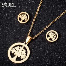 SMJEL נירוסטה זהב עץ של חיים תליון שרשרת סטים תכשיטי עגילי מעגלים נשים כלה חתונה עגיל סטים(China)