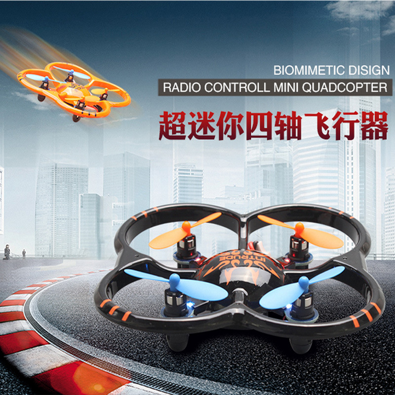 U207 Pocket Drone 4CH 6Axis Gyro Quadcopter With Switchable Controller RTF UFO durable flying saucer UAV helicopter model Toys(China (Mainland))
