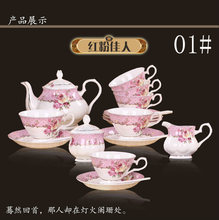 Bone china coffee suits coffee cup teapot tea cup sets 15 pieces British afternoon tea sets ceramic  coffee sets
