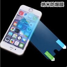 0.15mm Nano-coated Tempered Glass Film Anti-shock Front Screen Protector Skin Sticker Cover for iphone6/6s plus