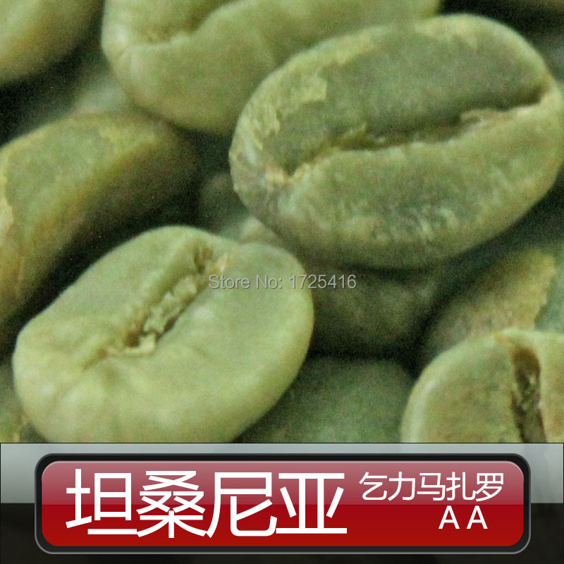 2015 New raw coffee beans AA Kilimanjaro in Tanzania coffee beans green coffee beans imported boutique