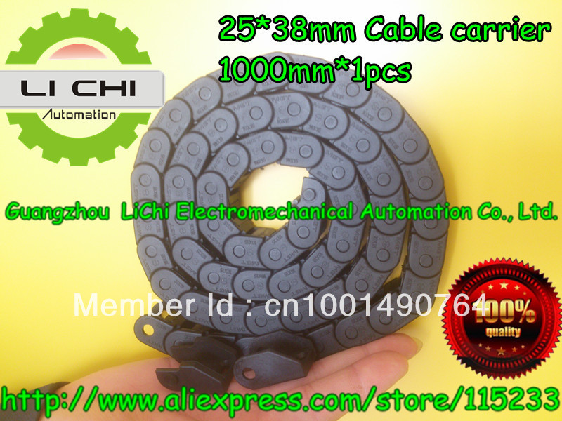 Best price Towline + Cable carrier + nylon Tuolian + Drag Chain + engineering towline + towline cable +25*38(China (Mainland))