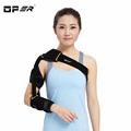 Oper Shoulder belt Support Arm Sling For Stroke Hemiplegia Subluxation Dislocation Recovery Rehabilitation Shoulder Brace CO