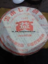 357g, 2005 7542 Menghai CHINESE YUNNUN Puer RAW GREEN Tea (Cake Size)