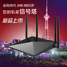 Super high power wireless router enterprise 750m bi-frequency gigabit wireless router(China (Mainland))