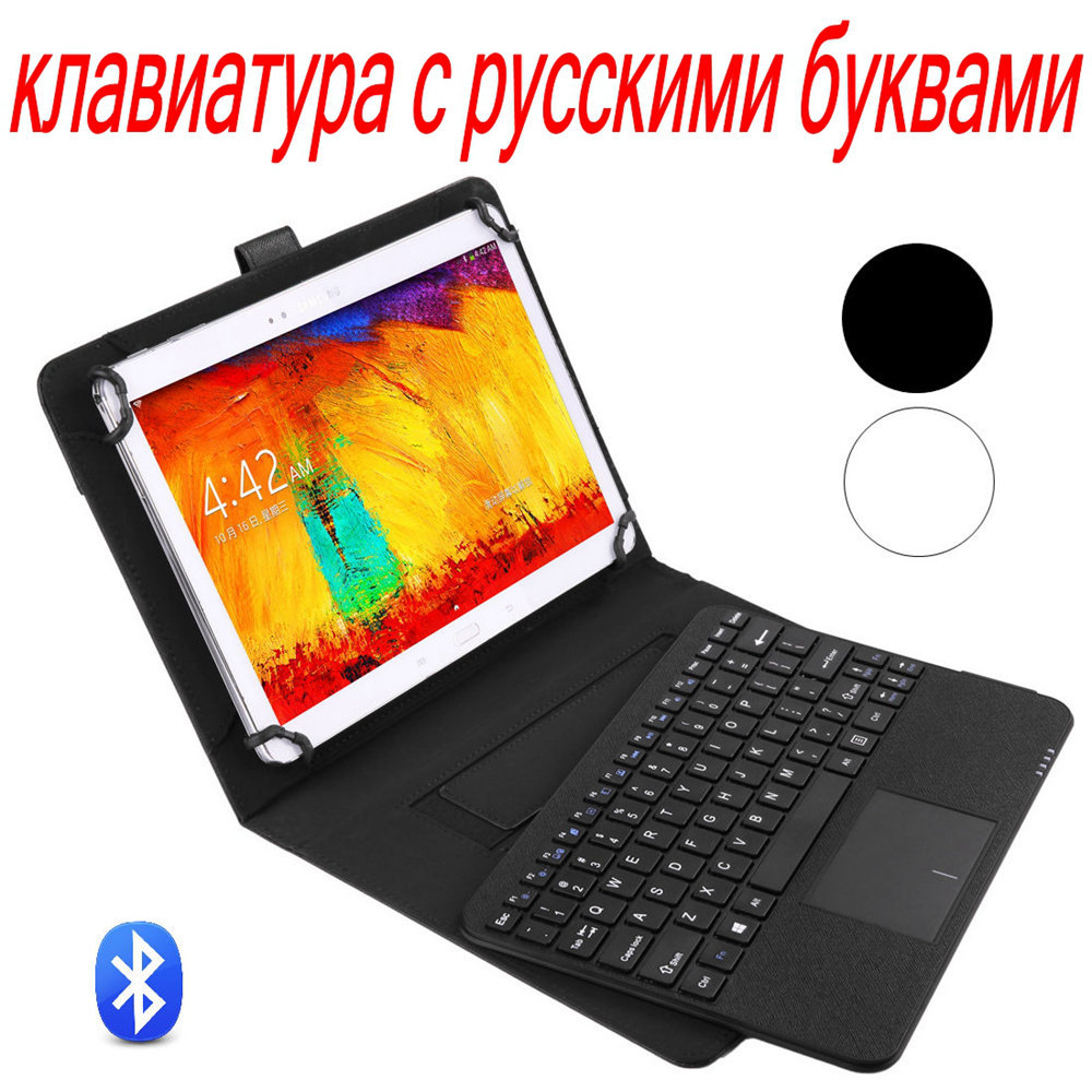 promotion sony tablet s bluetooth keyboard