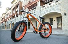Hot selling    26*4.0inch snow/beach  mountain bicycle  7 speed   26er   men and women mountain bike  (China (Mainland))