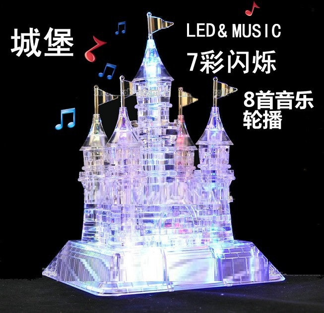 New Arrival 3D Crystal Puzzles Flash Music Castle Educational Toys Christmas Kid's Present New Year Gift(China (Mainland))