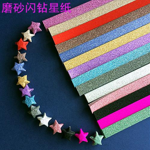 New luxury diamond glitter frosted diamond lucky star paper origami fold origami Star ~ ~ stars(China (Mainland))