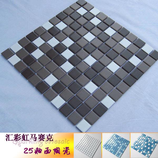 Azulejos Para Baños Antideslizantes: azulejos de mosaico piscina antideslizante baño cuarto de baño de