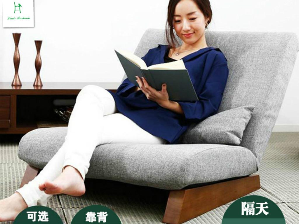 Lazy sofa single folding balcony and living room bedroom Japanese tatami lounge chair of IKEA(China (Mainland))
