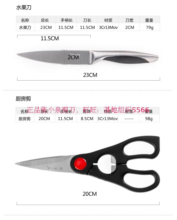 Buy Gohide N5497 Combination 6pcs/Sets Cutting Tools Kitchen Knife Set In High Quality Stainless Steel Cookware Knives cheap