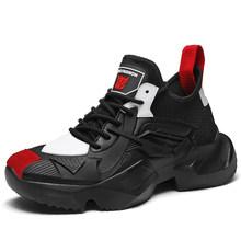 แฟชั่น Vulcanize รองเท้าผู้ชาย Lace - up รองเท้าสบายๆ 2019 ใหม่เย็บ Mens นักเรียนรองเท้าผ้าใบ zapatos de mujer ขนาด 7-9.5(China)