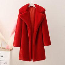Phụ nữ dài áo khoác lông thỏ giả áo khoác Thu đông nữ của Thỏ giày dài áo ấm ấm cúng đầu mềm(China)