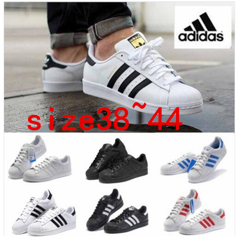 zapatillas adidas superstar aliexpress