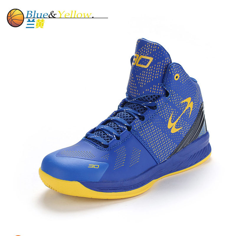 The best kids' basketball shoes are optimized for the game's sudden bursts of energy and quick multi-directional movements. The outsole of your child's basketball shoe should be designed from dense rubber with a traction-maximizing pattern.
