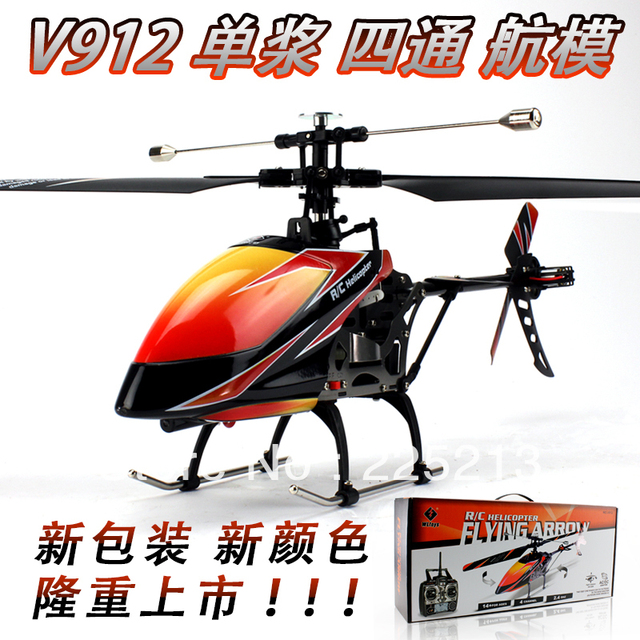 WL toys V912 2.4G 4ch rc helicopter v911 upgrade single propeller big 52cm radio control single screw remote control