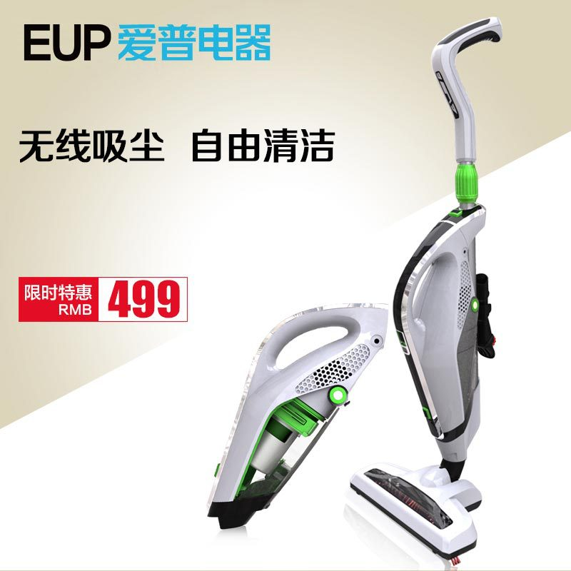 EUP VS505 wireless vacuum cleaner family car with ultra-quiet powerful bagless upright small handheld charging(China (Mainland))