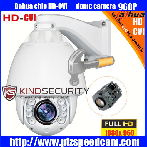 7 waterproof  Outdoor DAHUA  CVI 960P PTZ High Speed Dome Camera with Wiper<br><br>Aliexpress