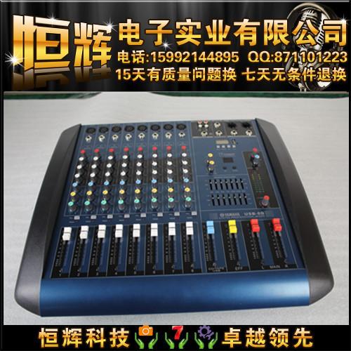 Прочая потребительская электроника из Китая