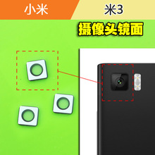 Buy Original Xiaomi Mi3 M3 Mi 3 Rear Back Big Camera Glass Lens Cover Adhesive Sticker Replacement Repair Spare Parts for $1.76 in AliExpress store