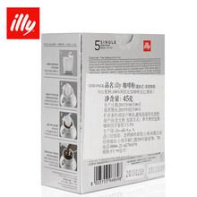 cafeteira italiana illy espresso roasts imported lugs follicular freshly ground black coffee coffe free shipping new