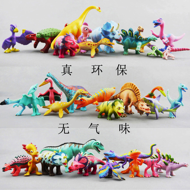 40pcs dinosaur train  cartoon dinosaur toys free delivery very help quality 6.1 childrens Day Promotion<br><br>Aliexpress