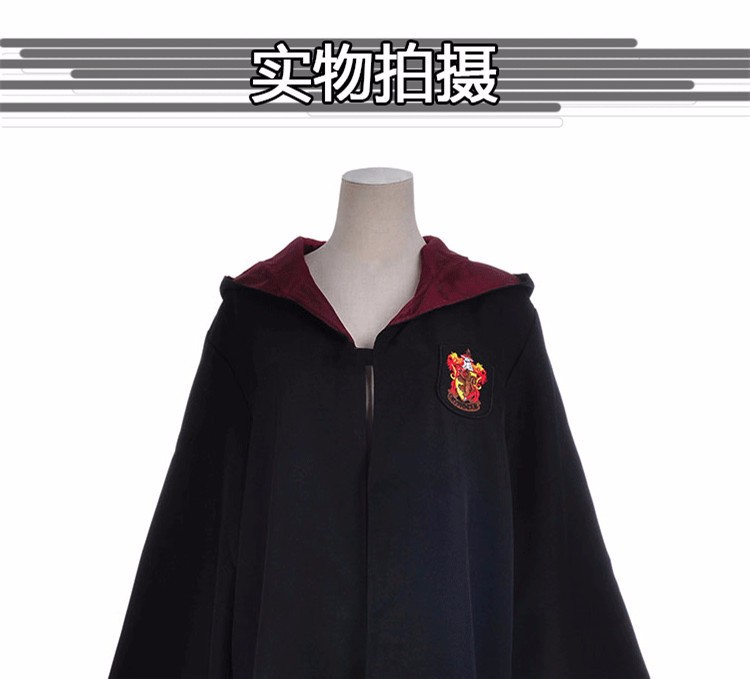 2017 fashion Child Adult Harry Potter Robe Gryffindor Cosplay Costume Kids Adult Harry Potter Robe Cloak Halloween Costumes new