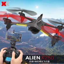 XK X250 WIFI Verion with 2MP Camera 4CH 6 Axis RC Quadcopter RTF Compatible With Futaba S-FHSS Christmas gifts